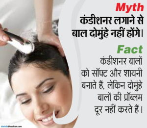 hair_myth_and_facts_10_14