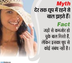 hair_myth_and_facts_6_147