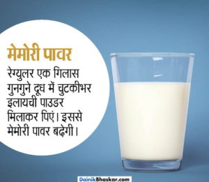 milk_health_benefits1