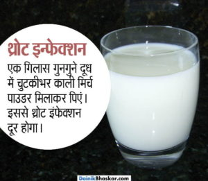 milk_health_benefits6
