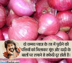 onion-juice-benefits5_148