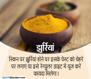 turmeric_health_benefits1