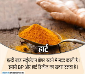 turmeric_health_benefits12