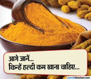 turmeric_health_benefits13