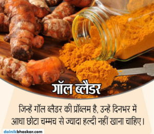 turmeric_health_benefits14