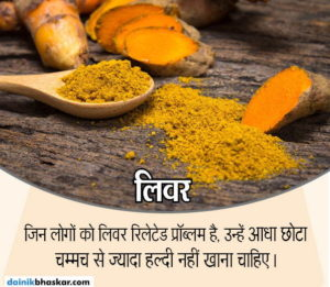 turmeric_health_benefits15