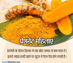turmeric_health_benefits16
