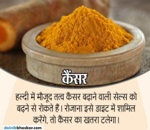 turmeric_health_benefits3