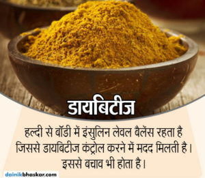 turmeric_health_benefits4