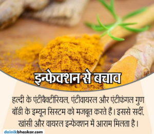 turmeric_health_benefits5