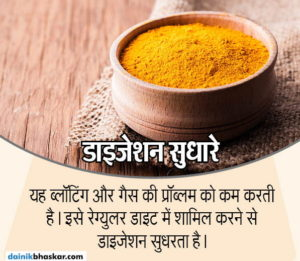 turmeric_health_benefits6
