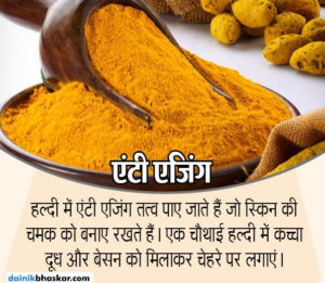 turmeric_health_benefits8
