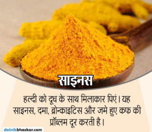 turmeric_health_benefits9