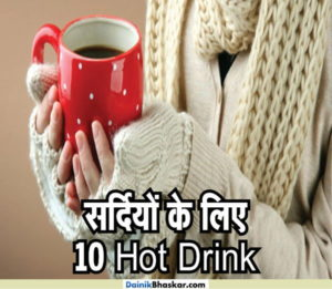 winter_drink_cover_148056